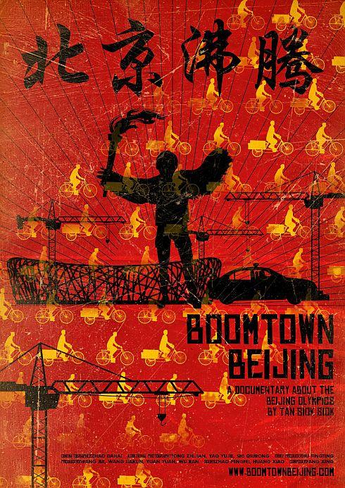 Boomtown Beijing film poster