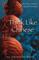 thinklikechinese